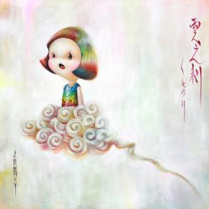 http://thinkspacegallery.com/2011/04a/show/Kumo-nori.jpg
