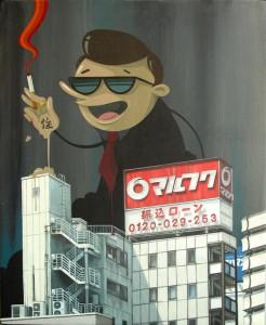 http://thinkspacegallery.com/2010/09/project/show/Mr.Danger.jpg