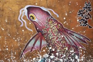 http://thinkspacegallery.com/2012/03b/show/Praying-Fish-45.5x67cm.jpg