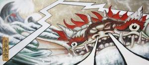 http://thinkspacegallery.com/2009/12/aquaart/show/Yosuke-Ueno---The-Earthquake-Thunder-Fish---31.5x71.5---acrylic-&-gold-leaf.jpg