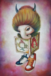 http://thinkspacegallery.com/avail/images/godphanton.jpg