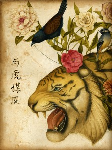 http://thinkspacegallery.com/2012/05/show/LindseyCarr_tiger_negotiating.jpg