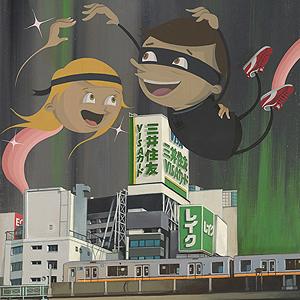 Tokyo Deluxe