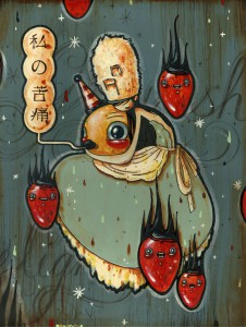 http://thinkspacegallery.com/2009/05/project4/show/mypain-(Large).jpg